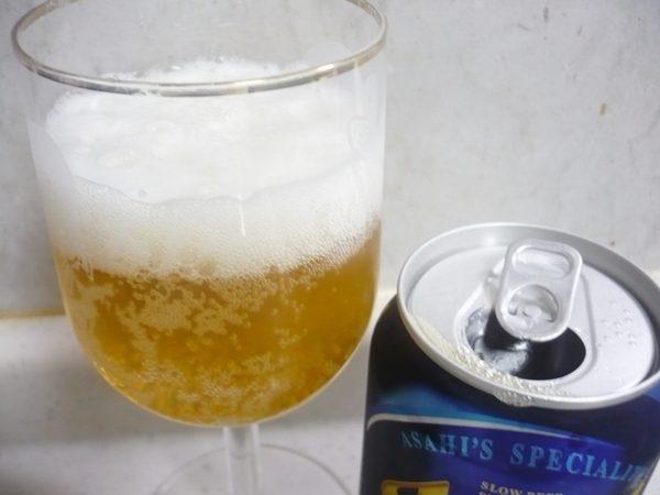 アサヒビール「グランマイルド」