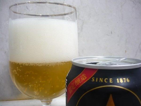 サッポロビール「黒ラベル(Extra Brew)」