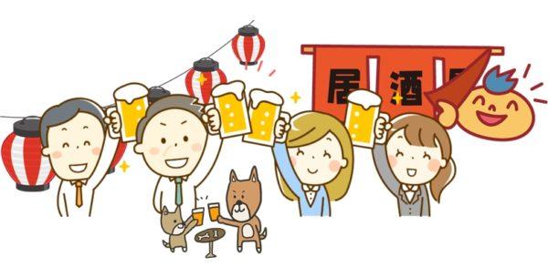 ビール田中