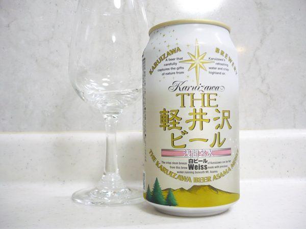 軽井沢ブルワリー「THE軽井沢ブルワリーWEISS(白ビール)」