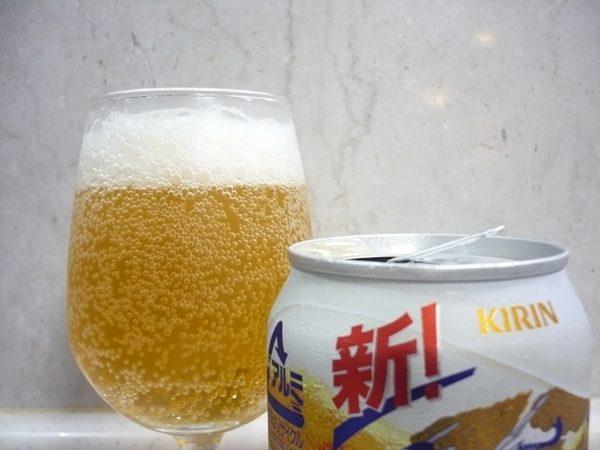 キリンビール「のどごし生」