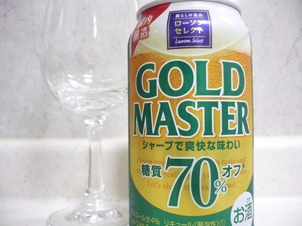 ローソンセレクト「GOLD MASTER糖質70%オフ」