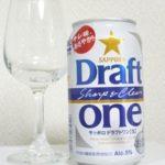サッポロビール「Draft One(ドラフトワン)」