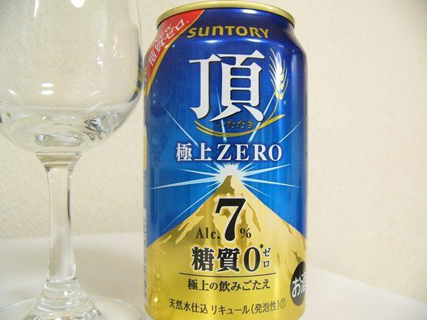 サントリービール「頂~極上ZERO~」