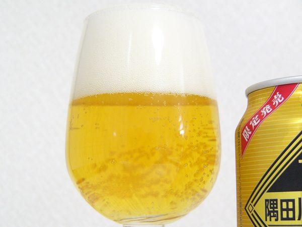 アサヒビール「TOKYO隅田川ブルーイング(ゴールデンエール)」