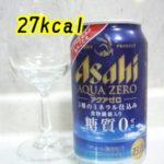 オフ系ビール