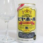 サッポロビール「銀座ライオンビアホールSPECIAL」
