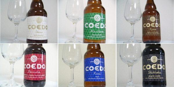 コエドブルワリー「COEDOビール6種」