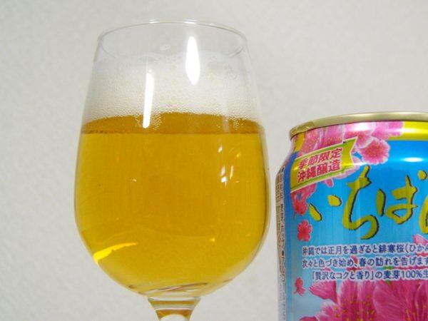 アサヒビール「オリオンビールいちばん桜」