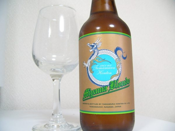 志賀高原ビール「Miyama Bronde」