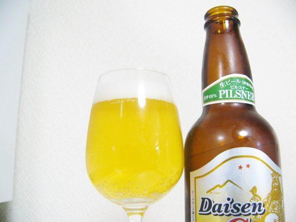 大山Gビール「ピルスナー」飲んでみた!