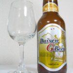 大山Gビール「ヴァイツェン」