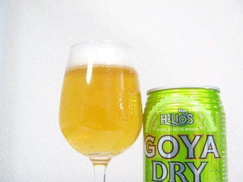 ヘリオス酒造「GOYA DRY(ゴーヤードライ)」飲んでみた!