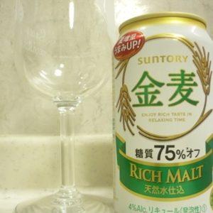 サントリー「金麦(糖質75%オフ)」