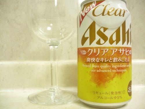 アサヒビール「クリアアサヒ」