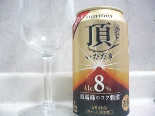 サッポロビール「頂8%」