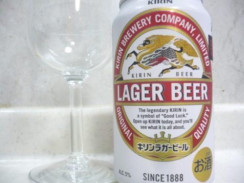 キリン「ラガービール」