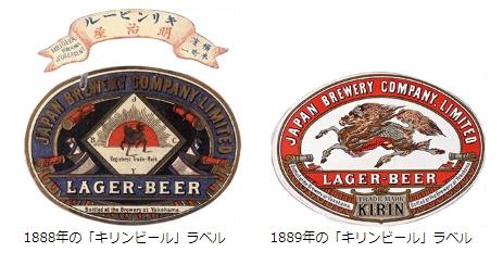 ビールメーカー