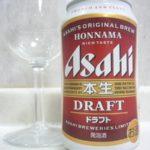 アサヒビール「本生」