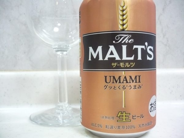 サントリー「ザ・モルツ(UMAMI)」