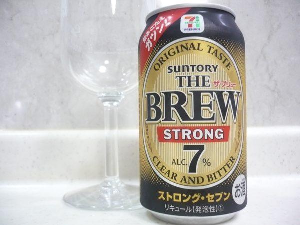 サントリービール「ザ・ブリューストロング」