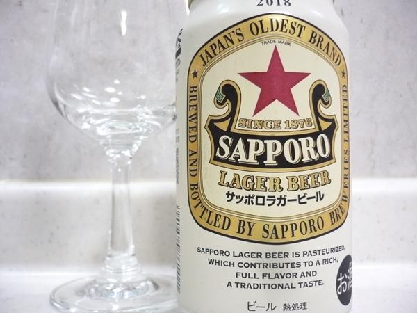 サッポロ「ラガービール」