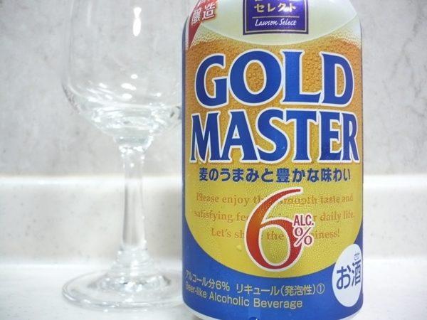 ローソンセレクト「GOLDMASTER」