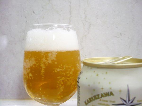 軽井沢ブルワリー「THE軽井沢ビールClear」