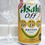 アサヒビール「ASAHI Off(アサヒオフ)」