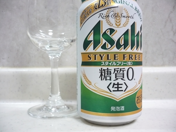 アサヒビール「スタイルフリー糖質0」