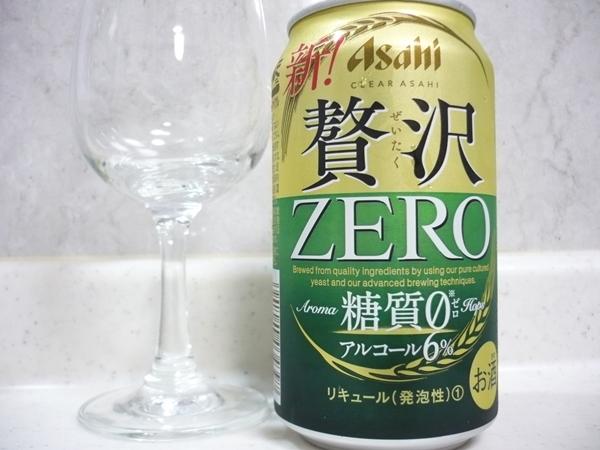 アサヒビール「贅沢SERO」