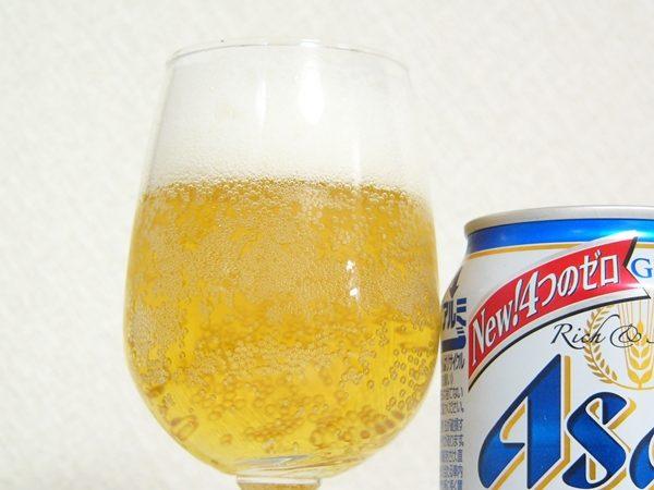 アサヒビール「スタイルフリーパーフェクト」