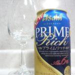 アサヒビール「新プライムリッチ」