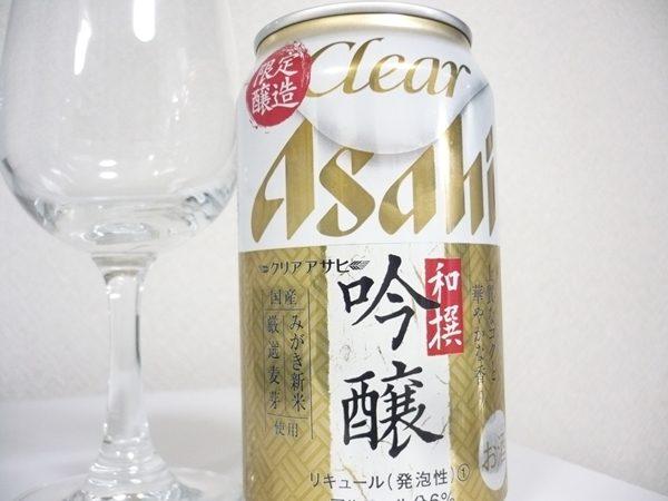 アサヒビール「クリアアサヒ和選吟醸」