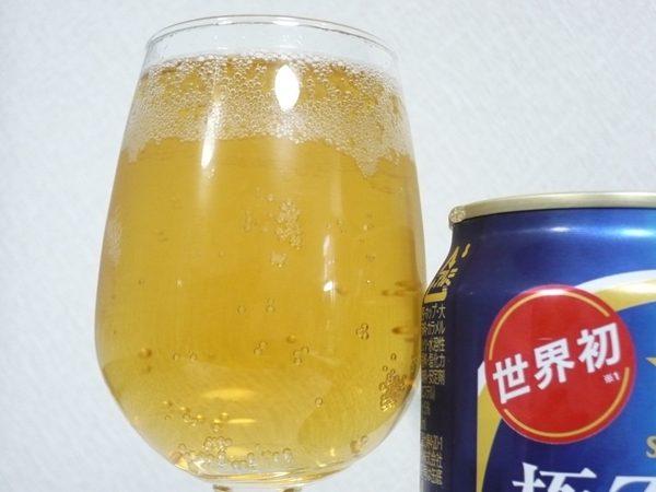 サッポロビール「極ゼロ」