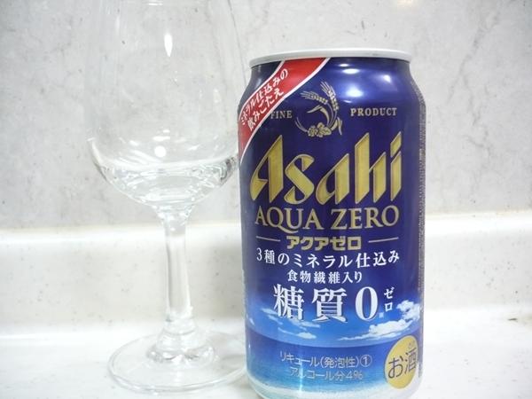 アサヒビール「AQUA ZERO(アクアゼロ)」