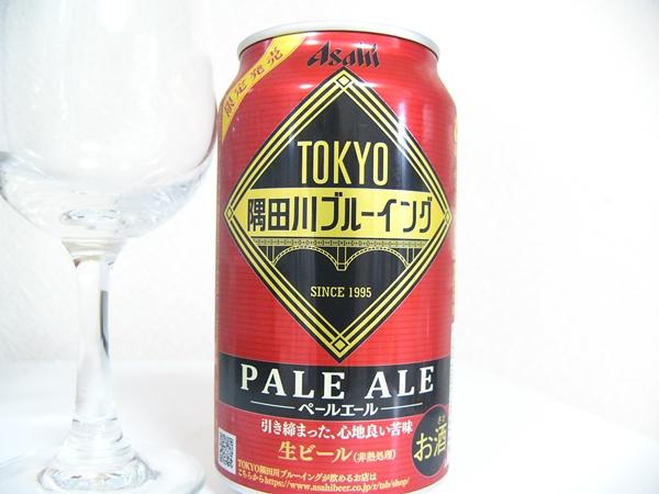 アサヒビール「TOKYO隅田川ブルーイング(ペールエール)」