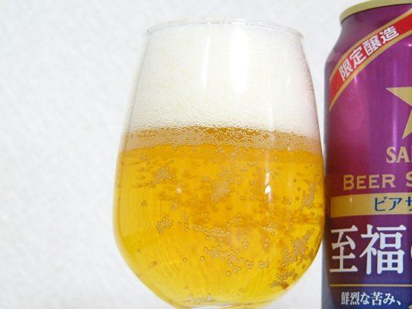 サッポロビール「ビアサプライズ至福の深み」