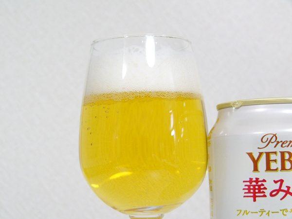 サッポロビール「エビス華みやび」