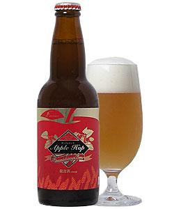 南信州ビール『アップルホップエール』