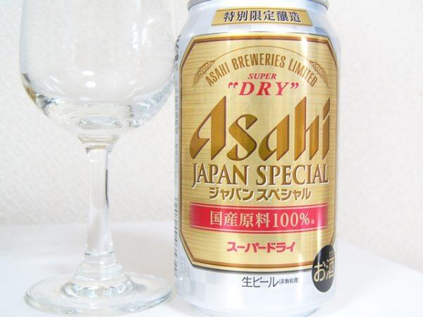 アサヒビール「スーパードライ JAPAN SPECIAL」
