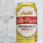 アサヒビール「The Dream」