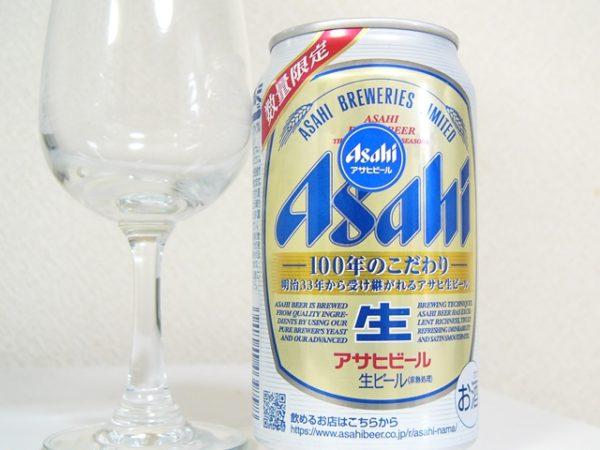 アサヒビール「100年のこだわり」