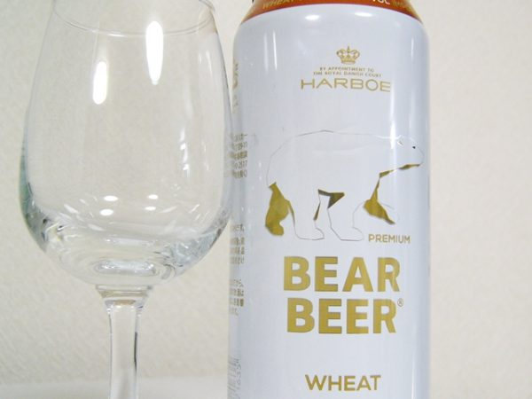 巨林フーズ&リカー HARBOE「BEAR BEER-WHEAT-」
