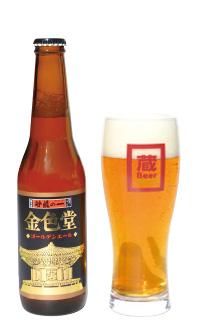 いわて蔵ビール『金色堂ゴールデンエール』