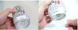 日本ビール「ベルギー直送しろにごり(白濁)」