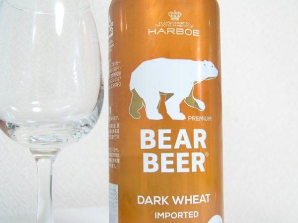 巨林フーズ&リカー HARBOE「BEAR BEER-DARC WHEAT-」