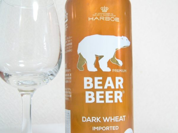 巨林フーズ&リカー HARBOE「BEAR BEER-DARC WHEAT-」
