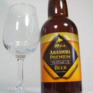 網走ビール「ABASHIRI PREMIUM(網走プレミアム)」