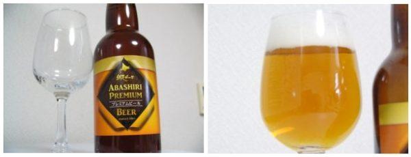 網走ビール「5種類詰め合わせ」